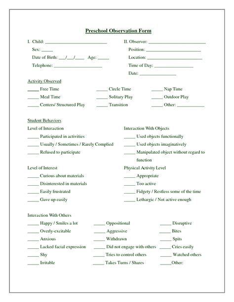 classroom observation form template best photos of template of children children coloring