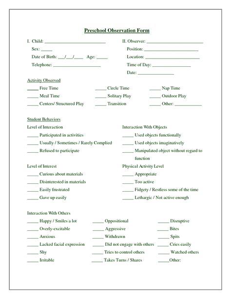 Waiter Job Description Resume by Childcare Worker Resume Best Resume Gallery Megan