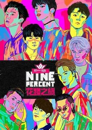 nine percent: flower road journey (2018) mydramalist