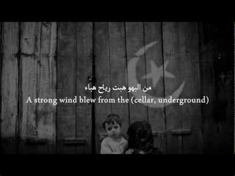 be happy eng subs arabic nasheed waqafat hurufi وقفت حروفي محمد المقيط muhammad al