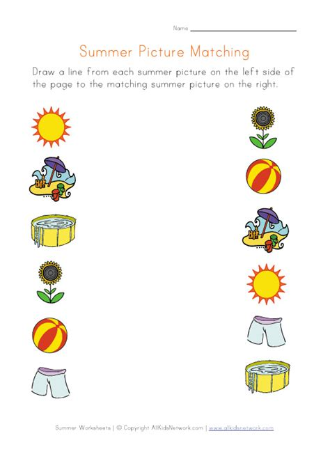 summer picture matching worksheet
