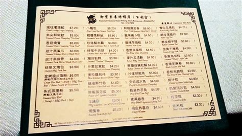 imperial treasure new year menu blossom s lair imperial treasure peking duck