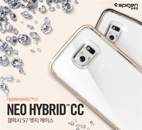 Samsung Galaxy S7 S7edge Neo Hybrid Casing Sgp Spigen Cover spigen sgp 手机壳 保护膜 for s7 edge note 5 s6 s6 edge note 4