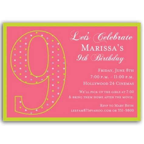 invitation wordings for 9th birthday 9th birthday quotes quotesgram