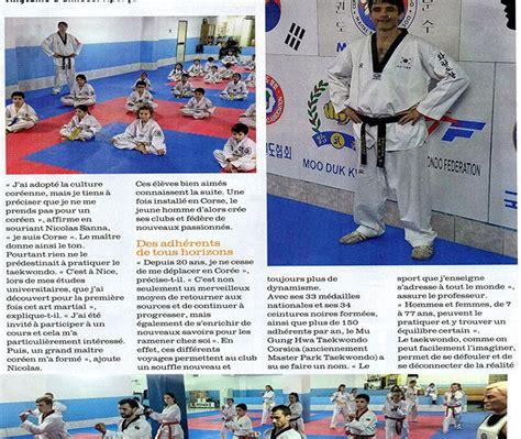 samedi 23 janvier 2016 dans femina taekwondo mugunghwa