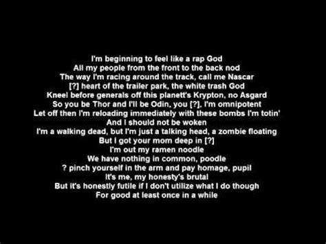 song rap eminem rap god lyrics