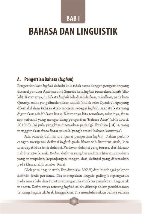 Cakrawala Linguistik Arab Edisi Revisi Moch Syarif Hidayatullah jual buku cakrawala linguistik arab edisi revisi oleh dr