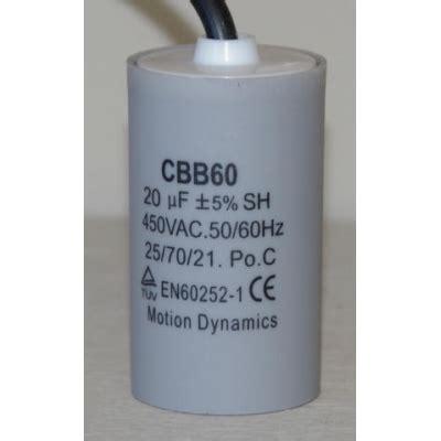 cbb60 capacitor wiring 28 images white cbb60 ceiling
