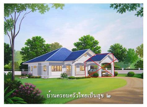 thailand home design news ปล กบ านช นเด ยวหล งเล ก งบ 5 แสน ด วยแปลนจาก กรมโยธาฯ