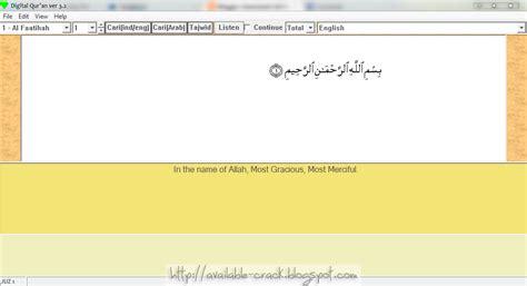 free download mp3 alquran nanang qosim al qur an digital with mp3 download full version