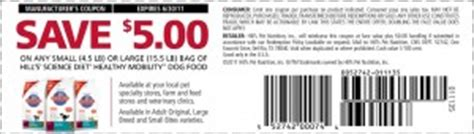 science diet food coupons science diet coupons science diet coupons