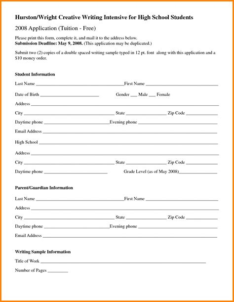 template for application 10 application template for students ledger paper