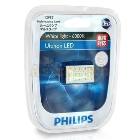 Lu Led Philips Downlight Meson Essential 7 Watt philips asia booth