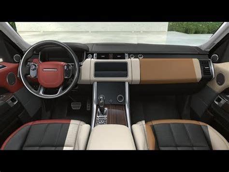 range rover interior colors | psoriasisguru.com