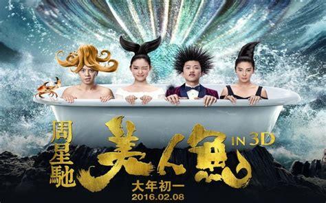 film china legendaris cuma dalam 14 hari the mermaid dapat untung lebih dari 5