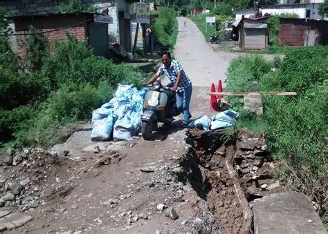 bbmb recuruitment 2015 advt for 267 vacancies bbmb restore chaugan bbmb colony road residents