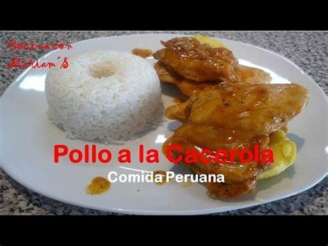 pollo en olla receta peruana pollo a la cacerola recetas comida peruana youtube
