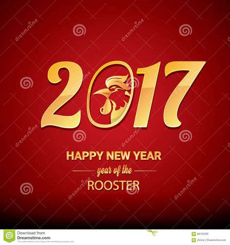 new year 2017 animal element happy new year 2017 with golden rooster stock