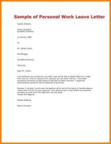 Request Letter Leave Applications 6 Letter Of Leave Application Teller Resume