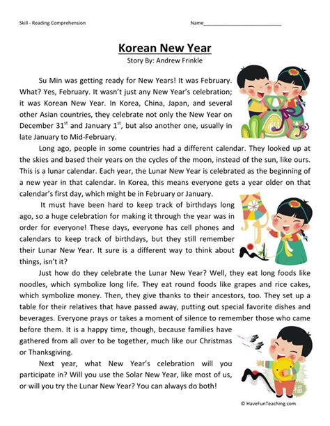 Printable Reading Comprehension Worksheets by New Year Comprehension Worksheets Search Results