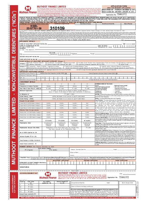 muthoot finance housing loan muthoot finance limited ncd application form dec 2011 jan 2012