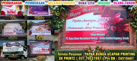 Bunga Papan Untuk Berbagai Ucapan 2m X 1 25 M Free Ongkir Jakarta ucapan duka cita gratis bahasa inggris jasa pesan papan karangan bunga ucapan surabaya