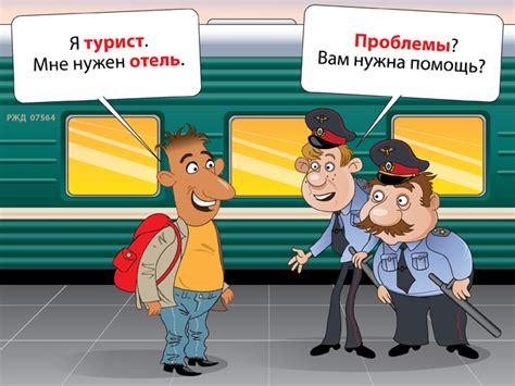 russian word for simple words in russian learnrussian speak russian