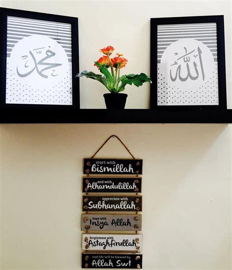 ide hiasan dinding kamar  ruang tamu islami terbaru kreatif  dekor rumah