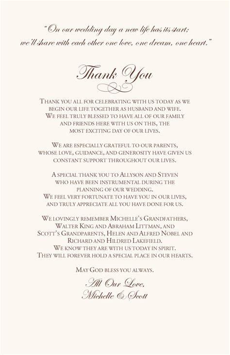 the design of wedding program thank you wording criolla catholic mass wedding ceremony catholic wedding traditions