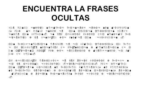 imagenes con frases ocultas taller no 2 instituci 211 n educativa cristo rey
