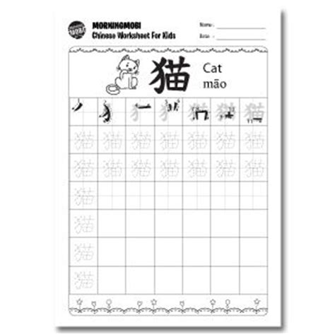 new year lesson plans 5th grade kindergarten 2 worksheets made easy for