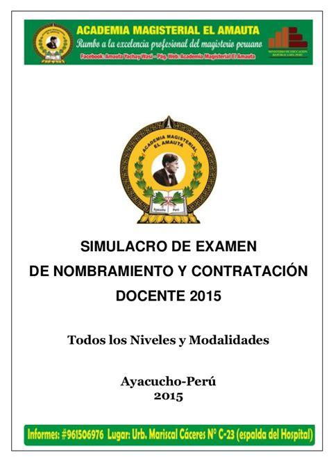 relacion de examen de contratacion 2015 1 simulacro de examen subprueba conocimientos pedag 243 gicos