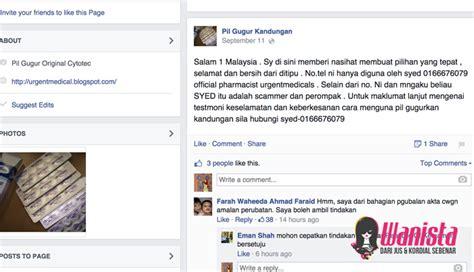 Pil Cytotec Untuk Kuretase Kandungan Info Terkini Awas Laman Facebook Jual Pil Gugur