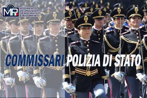 concorsi interni polizia di stato pubblicazione bando concorso per 20 posti per commissario