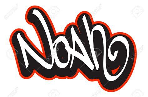 name style design graffiti name designs related keywords graffiti name