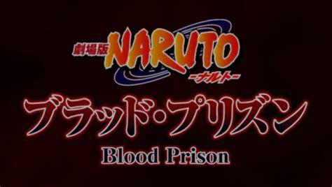 Kaos Detective Conan Conan 02 shippuden 5 blood prison subtitle indonesia