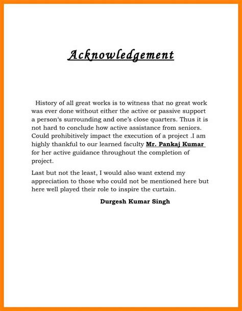 how to make acknowledgement in a research paper 5 exle of acknowledgement in research paper bike