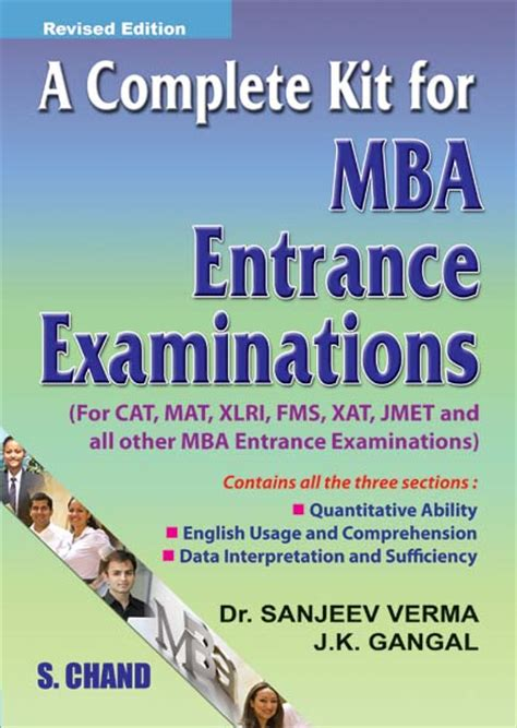 Books For Entrance Of Mba Ib by A Complete Kit For Mba Entrance Examination By J K Gangal