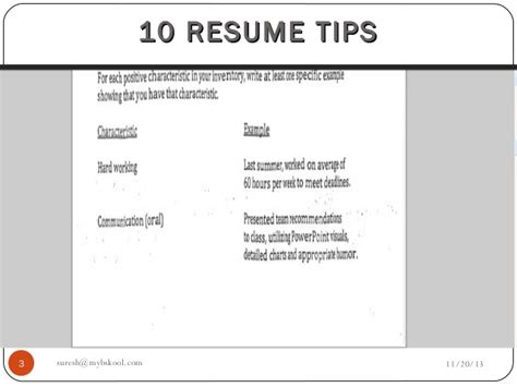 important parts of a resume samples of resumes