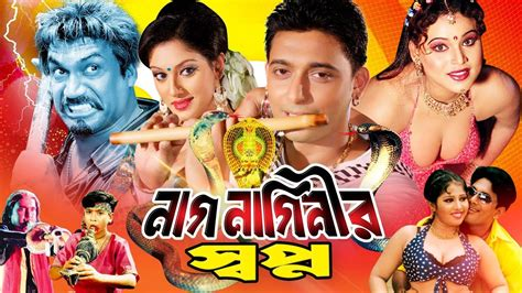 jumanji movie online free megavideo dual audio hindi english movie
