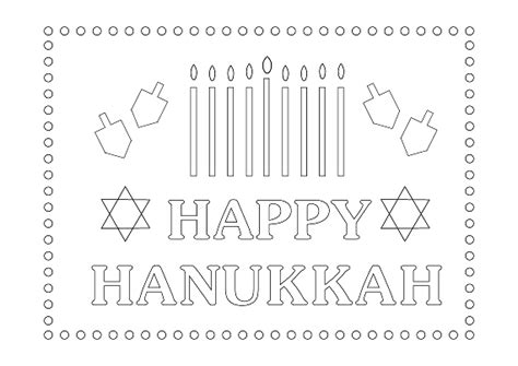 printable hanukkah card free hanukkah party printables from printabelle catch my