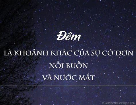 Mat Va by