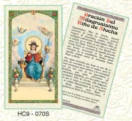 oracion al santo nino de atocha image gallery nino de atocha prayer