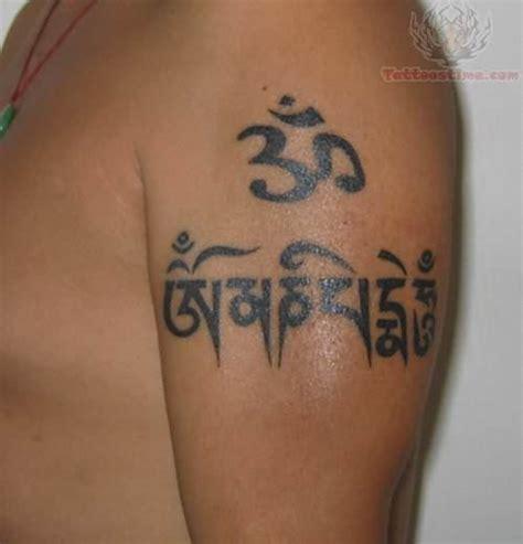 tattoo lettering tibetan 10 famous tibetan tattoo designs for shoulder golfian com