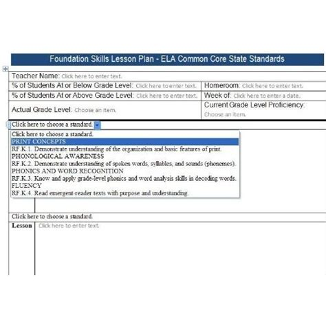 lesson plan template with drop down menu pin by quisha brown on common core lesson plan templates
