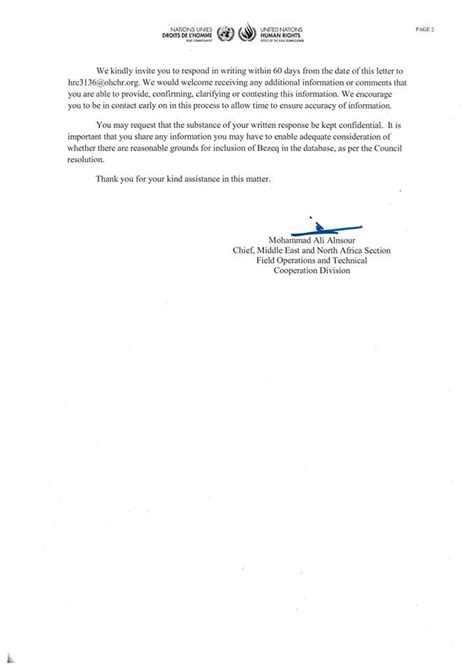 certification letter regarding the boycott with israel protect american business from congress pass