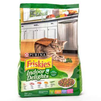 Friskies Indoor Delight 1 1 Kg friskies indoor delights catfood 1 1kg 2 bags box