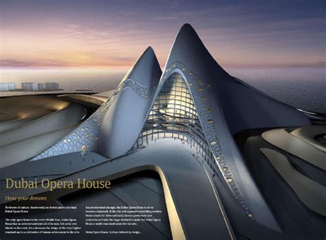 dubai opera house dubai opera house by zaha hadid