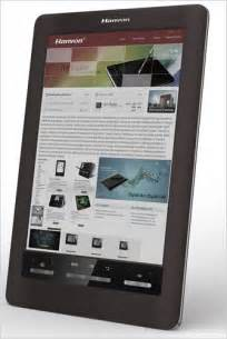 hanvon to release the color e ink ereader the