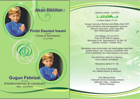 desain kartu undangan vektor download undangan gratis desain undangan pernikahan